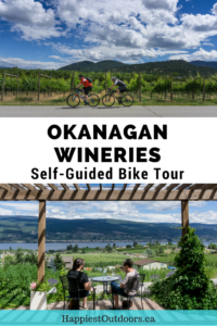 Explore Summerland's Wineries By Bike. Take a self-guided bike tour of wineries and cideries in Canada's Okanagan region in British Columbia.