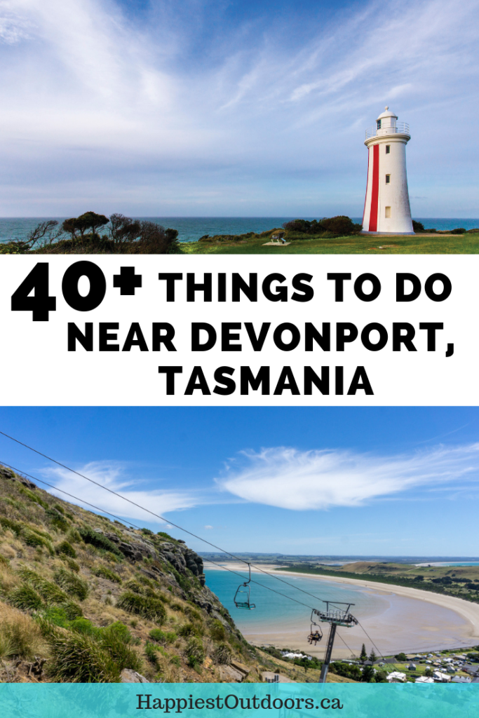 40+ things to do near Devonport, Tasmania, Australia. Includes museums, parks, wildlife, hiking, food, wine and more. #Devonport #Tasmania #Australia