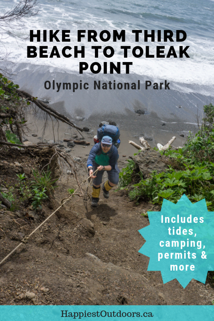 How to hike from Third Beach to Toleak Point in Olympic National Park, Washington. Everything you need to know to hike or backpack on the Olympic coast including tides, campsites, drinking water, toilets and permits. #OlympicNationalPark #OlympicCoast #hiking #backpacking #ToleakPoint
